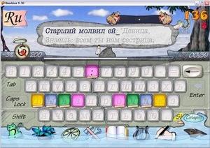 Бесплатный клавиатурный тренажер mySimula