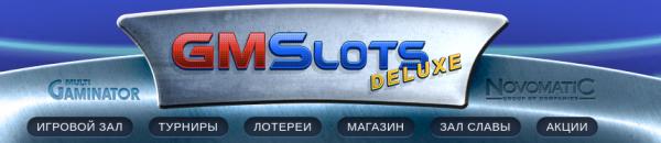 играть в автоматы бесплатно без регистрации онлайн