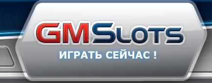 GMS Slots