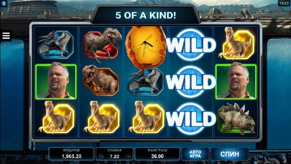 Игровой автомат Jurassic World - познакомься с динозаврами в казино Вулкан