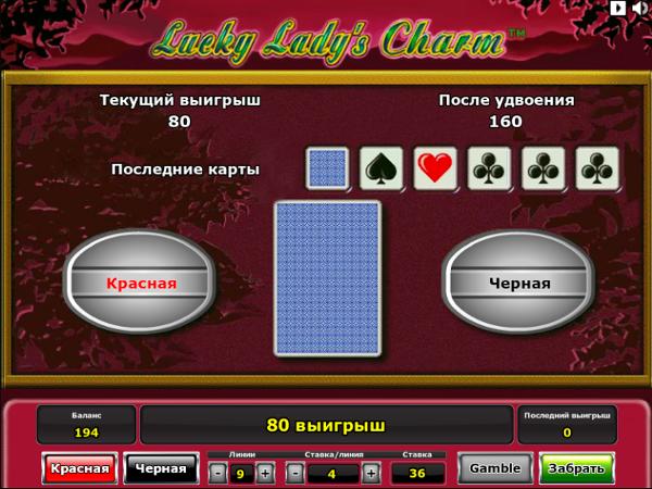 Игровой автомат Lucky Lady's Charm - уникальные возможности для игроков казино Вулкан