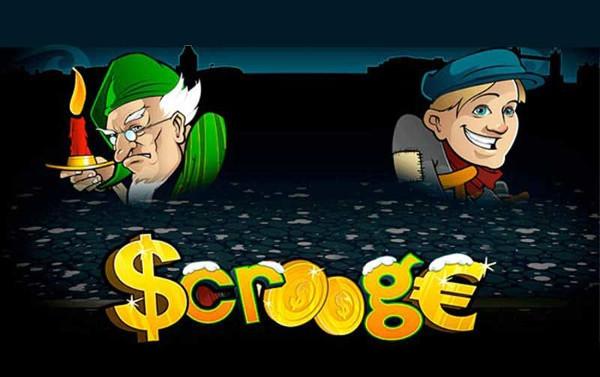 Игровой автомат Scrooge - гарантированные выигрыши на каждый день