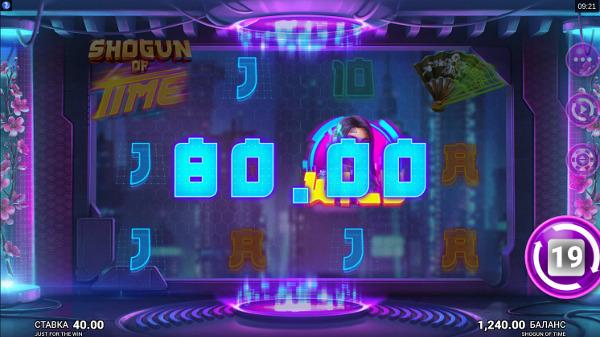 Игровой автомат Shogun of Time - в казино Эльдорадо сорви главный куш