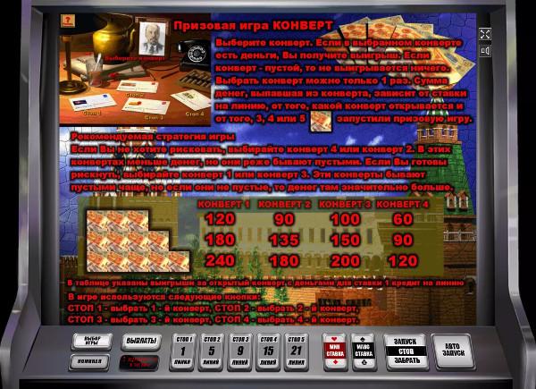 Игровой автомат Золото Партии - выиграй в Максбетслотс казино