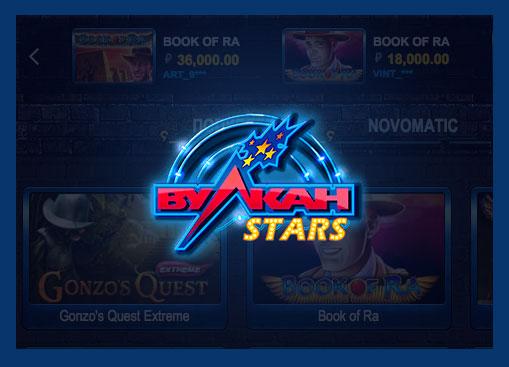 Vulkanstars casino