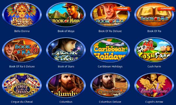 Казино Вулкан официальный сайт - играть онлайн игровые автоматы