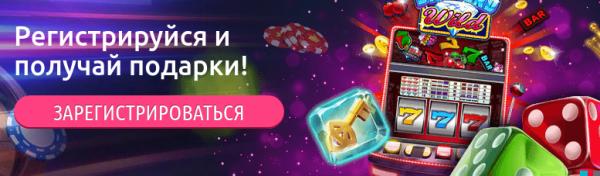 Spin City casino login
