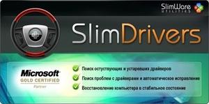 Обновляем драйвера просто – SlimDrivers