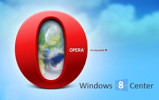 Opera для Windows 8