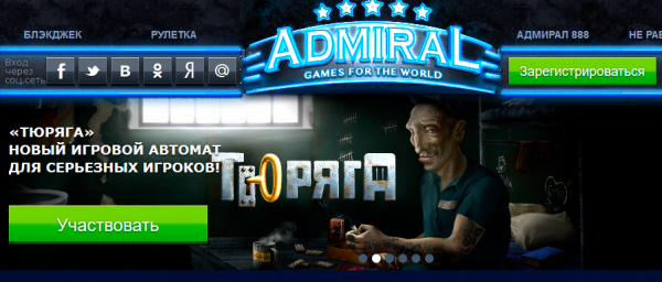 Играть в poker online на рубли open face chinese