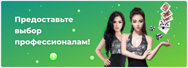 Топ лучших казино в России