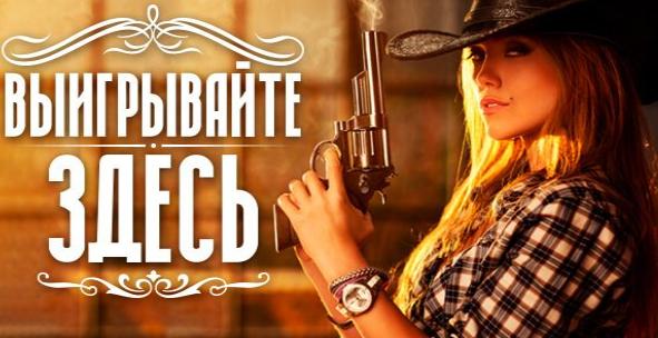 онлайн клуб Eldorado Casino